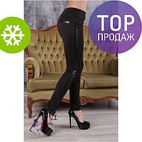 Женские теплые лосины с кожаными вставками, черные / женские удобные леггинсы на флисе, новинка 2017