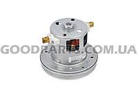 Мотор (двигатель) к пылесосу Electrolux 2191320015