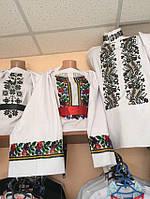 Вишита блузка СЖ 179 (ручна робота,бісер)