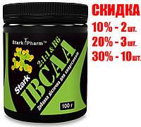 Stark IBCAA Powder 2-1-1 & B6 Pure Stark Pharm (20 порций, 100 гр)