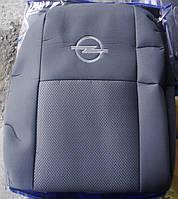 Авточехлы Opel Astra G с 1998 автомобильные модельные чехлы на для сиденья сидений салона OPEL Опель Astra