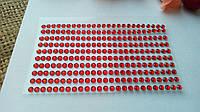 Стразы на клеевой основе - красный  250 шт. 3 мм.