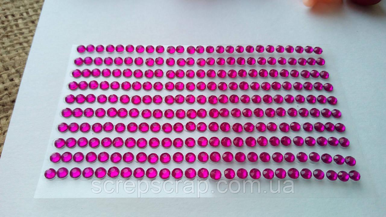 Стразы на клеевой основе - малиновый  250 шт. 3 мм.