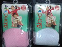 Ажурные детские колготки для маленьких модниц