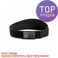 Ремень Герб Украины / товары для мужчин