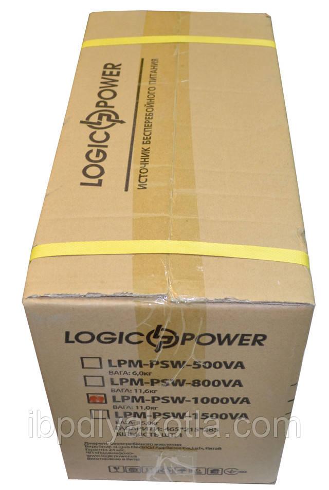 LPM-PSW-1000