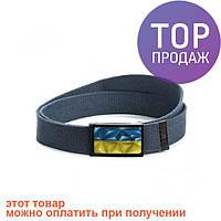 Ремень Флаг Украины / товары для мужчин