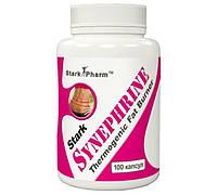 (Пробник) Stark Pharm - Synephrine 20 мг (1 капсула)