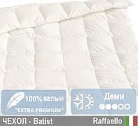 Одеяло пуховое демисезонное касcетное Raffaello
