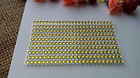 Стразы на клеевой основе - желтый  250 шт. 3 мм.