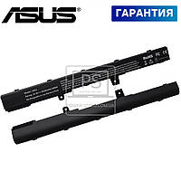 Аккумулятор батарея для ноутбука Asus 451CA