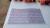 Стразы на клеевой основе - фиолетовый  250 шт. 3 мм.