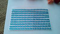 Стразы на клеевой основе - голубой  250 шт. 3 мм.