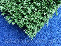 Искусственная трава ЭкоСпорт, фото 1