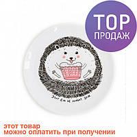 Тарелка Їжачок / Декорации для дома
