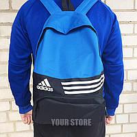 Спортивный рюкзак Адидас