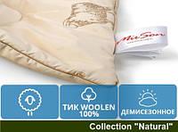 Одеяло шерстяное демисезонное детское NATURAL WOOLEN