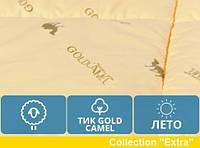 Одеяло шерстяное летнее детское GOLD CAMEL