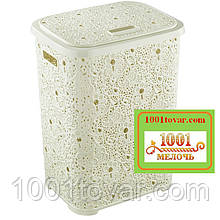 Корзина для белья из пластика Ажурная, кремовая. Elif Plastic (Элиф)Турция