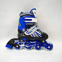 Ролики раздвижные Power Champs (Павер Чемпс), синие, M (30-34), (34-37)