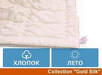 Одеяло хлопковое летнее Gold Silk детское