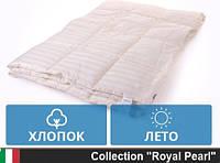 Одеяло хлопковое летнее Royal Pearl детское