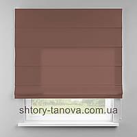 Римская штора 160x170 см из однотонной ткани, светлый серо-коричневый, полиэстер
