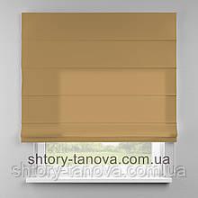 Римская штора 160x170 см из однотонной ткани, тёмно-бежевый, полиэстер