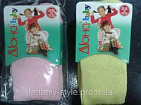 Детские ажурные колготки для девочек 8-9 лет