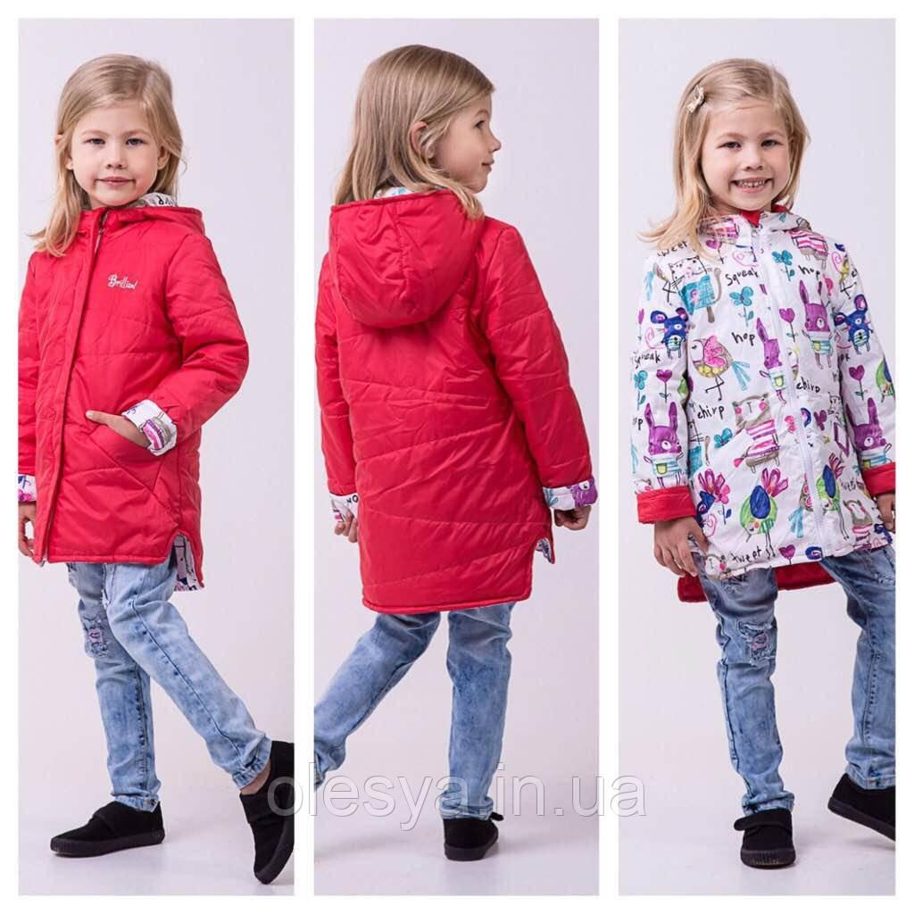 Двухсторонняя демисезонная куртка на девочку Анастасия. Размер 116