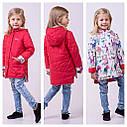 Двухсторонняя демисезонная куртка на девочку Анастасия. Размеры 104- 134, фото 7