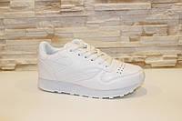 Кроссовки женские белые Т823 р 41