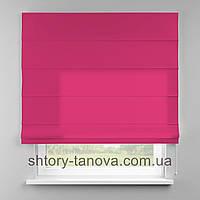 Римская штора 160x170 см из однотонной ткани, яркий тёмно-розовый, полиэстер