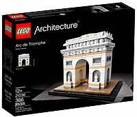 Триумфальная арка (21036) Серия LEGO Architecture