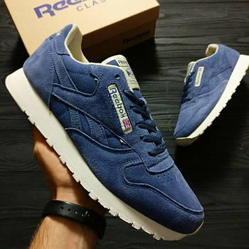 Мужские кроссовки Reebok Classic (Рибок Классик) синие