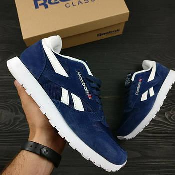 Мужские кроссовки Reebok Classic 2 (Рибок Классик) темно-синие