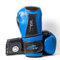 Перчатки боксерские (кожа) POWERPLAY PLATINUM BLUE 10 oz