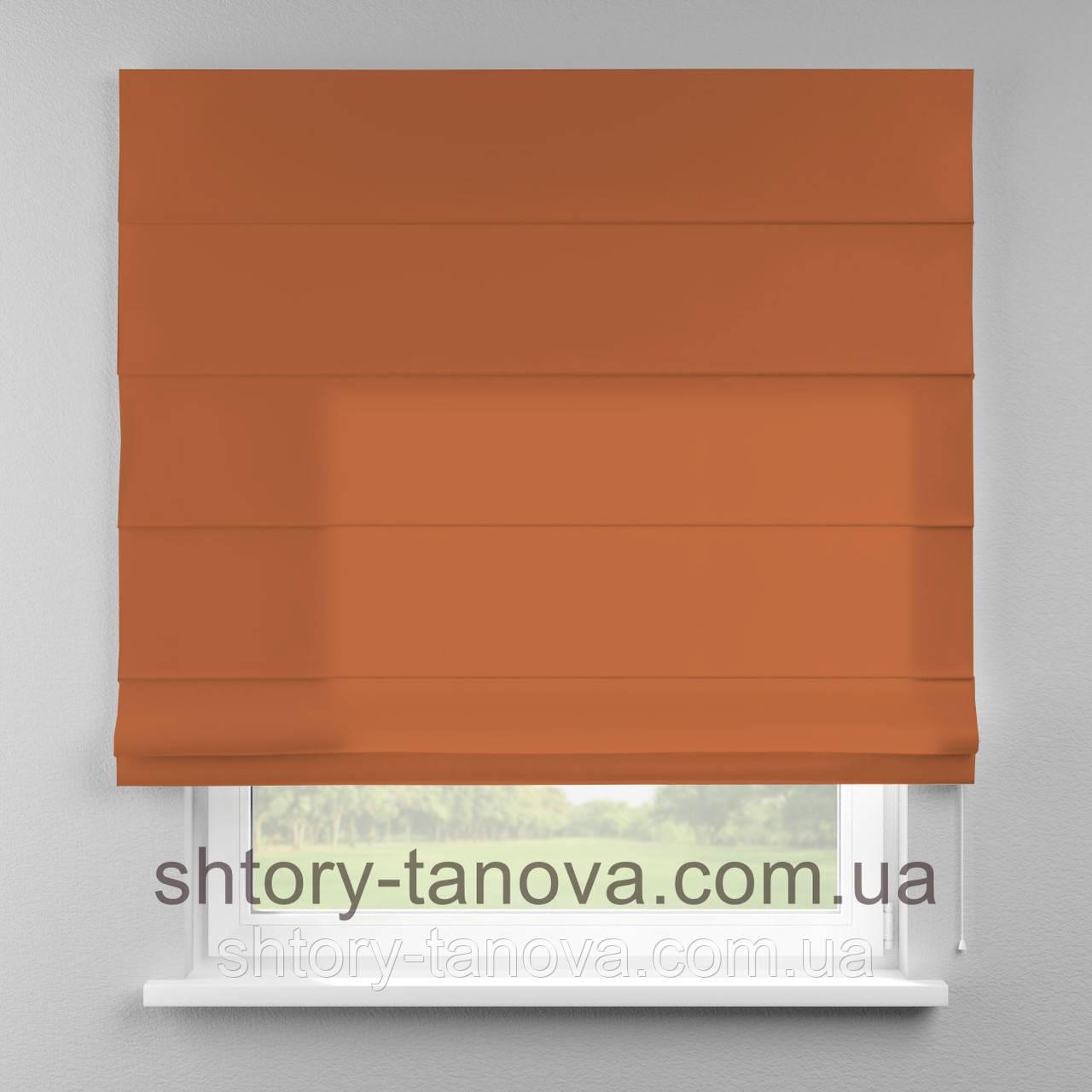 Римская штора 160x170 см из однотонной ткани, кирпичный, полиэстер