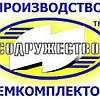 Ремкомплект насос шестеренчатый НШ 10 Г (Кировоград)
