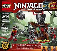 Конструктор LEGO Ninjago Атака Алой армии (70621), фото 1