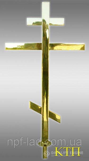 Крест православный с напылением нитрид титана КТП