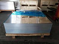 Лист алюминиевый АД0 (1050) 3,0х1500х3000  Н14/Н24