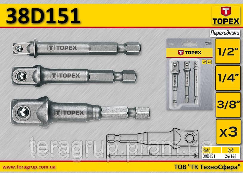 Переходник Topex 38d151 - фото 2