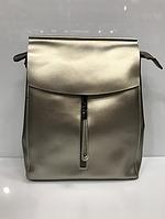 Сумка Женский рюкзак, цвет никель