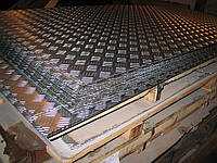 Лист алюминиевый рефленый 5754 (АМГЗ) 5х1000х2000
