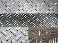 Алюминиевый лист Днепр порезка алюминий лист Днепр доставка