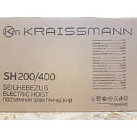 Лебедка Kraissmann SH 200/400