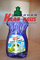Жидкость для мытья  посуды W5 Eco
