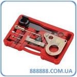 Набор фиксаторов для дизельного двигателя с цепным приводом (RENAULT,NISSAN,OPEL) 4926 JTC