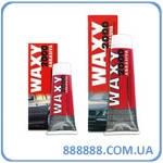 Паста для полирования воском и полировки Waxy 2000 150 мл